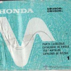 Coches y Motocicletas: CATALOGO HONDA CB 350/450 SG (ORIGINAL) AÑO 1985. 258 PÁGINAS. . Lote 38862231