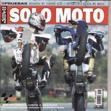 Coches y Motocicletas: REVISTA SOLO MOTO ACTUAL Nº 1450 AÑO 2004. PRU: BMW R 1200 GS. SUZUKI GSX R 600. COMP: HONCA CB 750. Lote 38902045