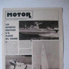 Coches y Motocicletas: MOTOR - SUPLEMENTO ESPECIAL DE AS COLOR MOTOS Y COCHES - AÑO 1977 - 23 AGOSTO. Lote 39312406