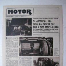 Coches y Motocicletas: MOTOR - SUPLEMENTO ESPECIAL DE AS COLOR MOTOS Y COCHES - AÑO 1977 - 9 AGOSTO. Lote 39312540