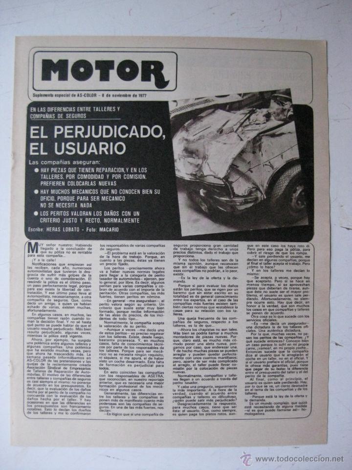 MOTOR - SUPLEMENTO ESPECIAL DE AS COLOR MOTOS Y COCHES - AÑO 1977 - 8 NOVIEMBRE (Coches y Motocicletas - Revistas de Motos y Motocicletas)