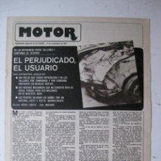 Coches y Motocicletas: MOTOR - SUPLEMENTO ESPECIAL DE AS COLOR MOTOS Y COCHES - AÑO 1977 - 8 NOVIEMBRE. Lote 39312652