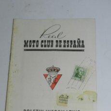 Coches y Motocicletas: BOLETIN INFORMATIVO REAL MOTO CLUB DE ESPAÑA - SEPTIEMBRE DE 1955 - N. 64 - FORMATO: 21X16 CM. TIENE. Lote 39415597