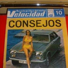 Coches y Motocicletas: REVISTA VELOCIDAD. EN PORTADA CONSEJOS DE VERANO. AÑOS 70.. Lote 39465063