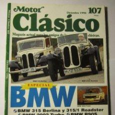 Coches y Motocicletas: REVISTA MOTOR CLASICO Nº107 DICIEMBRE 1996 ESPECIAL BMW. Lote 39790674
