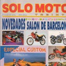 Carros e motociclos: SOLO MOTO TREINTA Nº 100, AÑO 1991. COMPARATIVA: YAMAHA FZR 1000 , SUZUKI GSXR 1100.. Lote 39808459