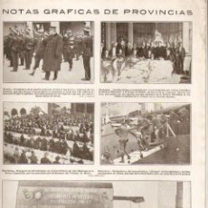 Coches y Motocicletas: AÑO 1921 MALAGA CAMION MILITAR REGIMIENTO INFANTERIA BORBON OSCAR LEBLANC AUTOMOVIL MOTOCICLISMO. Lote 39874900