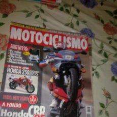 Coches y Motocicletas: MOTOCICLISMO Nº 1403 ENERO 95 . ESPECIAL SUZUKI GSX-R 750. PRUEBA. TÉCNICA.HISTORIA. ACCESORIO MANTE. Lote 39931161