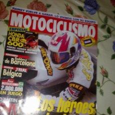 Coches y Motocicletas: MOTOCICLISMO Nº 1421 MAY 95 ESPECIAL HANDA CBR 600. NAVEDADESJ SALON DE BARCELONA. LOS HEROES DE JER. Lote 39932558