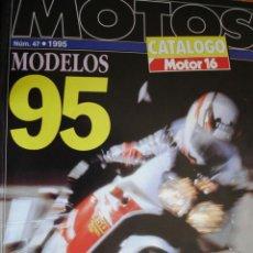 Coches y Motocicletas: CATALOGO MOTOS MOTOR 16.1995.130 PG. Lote 40985070
