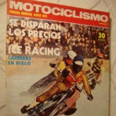 Coches y Motocicletas: REVISTA MOTO MOTOS MOTOCICLISMO Nº AÑO EN PORTADA. Lote 41692942