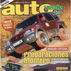 Coches y Motocicletas: REVISTA AUTO VERDE Nº 189 AÑO 2004. PRUEBA: CADILLAC SRX 4.6 V8 SPORT LUXURY. HUNDAI TUCSON 2.0 CRDI. Lote 44076540