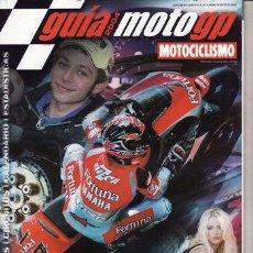 Coches y Motocicletas: SUPLEMENTO MOTOCICLISMO GUIA MOTO GP 2004. . Lote 44067166