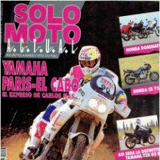 Coches y Motocicletas: REVISTA, SOLO MOTOS, ACTUAL Nº 823 MARZO DE 1992. Lote 43658960