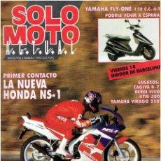 Coches y Motocicletas: REVISTA, SOLO MOTO FEBRERO DE 1992 . Lote 43911508