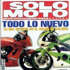 Coches y Motocicletas: REVISTA, SOLO MOTO OCTUBRE DE 1994 . Lote 43911714