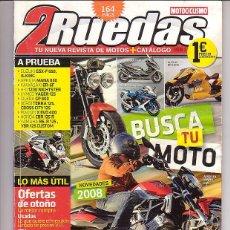 Coches y Motocicletas: 2 RUEDAS 3. Lote 44679007