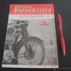 Coches y Motocicletas: ESPAÑA MOTOCICLISTA - NUMERO 37 - NOVIEMBRE 1954 - ANUNCIO VESPA. Lote 46053534