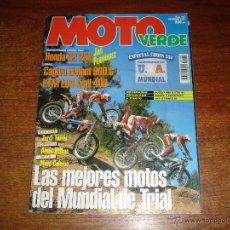 Coches y Motocicletas: REVISTA - MOTO VERDE. Nº 182 AÑO 1993. Lote 46564377
