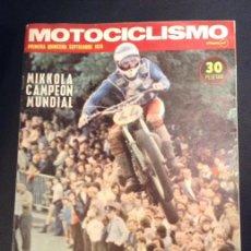 Coches y Motocicletas: REVISTA MOTOCICLISMO PRIMERA QUINCENA SEPTIEMBRE 1974 SUZUKI DRESDA-750. Lote 47208748