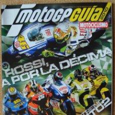 Coches y Motocicletas: MOTO GP GUIA 2010 - SUPLEMENTO DEL LA REVISTA MOTOCICLISMO. Lote 47377698