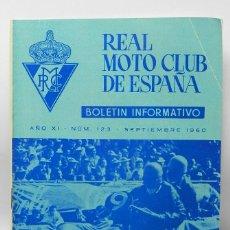 Coches y Motocicletas: REAL MOTO CLUB DE ESPAÑA, BOLETIN INFORMATIVO NUMS. 123, SEPTIEMBRE 1960, TIENE 12 PAG.. Lote 47402999
