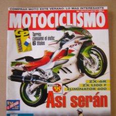 Coches y Motocicletas: REVISTA MOTOCICLISMO Nº 1378. Lote 47532909