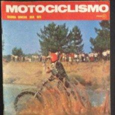 Coches y Motocicletas: REVISTA MOTOCICLISMO SEGUNDA QUINCENA JULIO 1973 MV 750. Lote 47533288