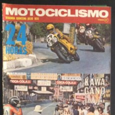 Coches y Motocicletas: REVISTA MOTOCICLISMO SEGUNDA QUINCENA JULIO 1974 GUZZI 850 T. Lote 47534501