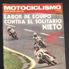 Coches y Motocicletas: REVISTA MOTOCICLISMO PRIMERA QUINCENA AGOSTO 1974 MOTO-CATALOGO ESPAÑOL. Lote 47534516