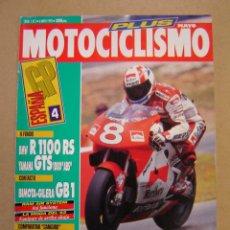Coches y Motocicletas: REVISTA MOTOCICLISMO Nº 1315 DE 1993. Lote 47539155