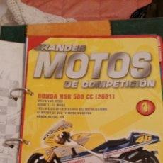 Coches y Motocicletas: FASCÍCULOS GRANDES MOTOS DE COMPETICIÓN DEL Nº 1 AL 19, INCLUYE CARPETA. Lote 47859436