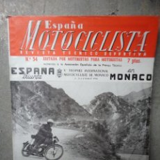 Coches y Motocicletas: ESPAÑA MOTOCICLISTA NUMERO 34 AGOSTO 1954. Lote 48556182