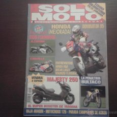 Coches y Motocicletas: SOLO MOTO JULIO´95 - HONDA NX 650 DOMINATOR - YAMAHA MAJESTY 250 - BULTACO ALPINA - POLARIS. Lote 48620332