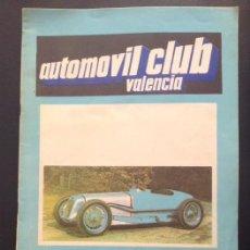 Coches y Motocicletas: REVISTA GRAFICA DEL REAL AUTOMOVIL CLUB DE VALENCIA 1970 NUMERO Nº 13 AUTO. Lote 48686057