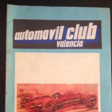 Coches y Motocicletas: REVISTA GRAFICA DEL REAL AUTOMOVIL CLUB DE VALENCIA 1970 NUMERO Nº 14 AUTO. Lote 48686065