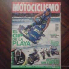 Coches y Motocicletas: MOTOCICLISMO AG´04 BMW F650, KTM LC4, YAMAHA XT 660, KAWASAKI ZX-12, SUZUKI GSX 1300, BMW K1200, SYM. Lote 49032316