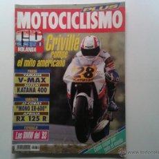 Coches y Motocicletas: MOTOCICLISMO JULIO´92 YAMAHA V-MAX, SUZUKI KATANA, APRILIA RX 125, BETA MX 50, SUZUKI DR BIG 50. Lote 49435295