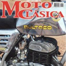 Coches y Motocicletas: MOTO CLASICA N. 45 - EN PORTADA: BULTACO (NUEVA). Lote 145508346