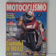 Coches y Motocicletas: MOTOCICLISMO MARZO´95 SUZUKI RF 900 - KAWASAKI VULCAN 800 - BIMOTA - SUZUKI GS 500. Lote 49969824