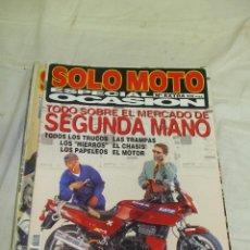 Coches y Motocicletas: REVISTA MOTOR CYCLE Y SOLO MOTO.. Lote 50261007