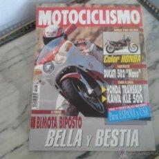 Coches y Motocicletas - MOTOCICLISMO Sep´92 BIMOTA BIPOSTO, HONDA TRANSALP, KAWASAKI KLE, SUZUKI GSXR 1100, DUCATI DESMO - 50313354