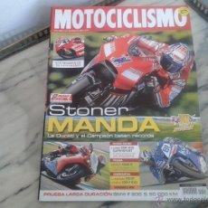 Coches y Motocicletas: MOTOCICLISMO FEB´08 DUCATI 1098 R, KTM DUKE, KAWASAKI ER-6F, GAS GAS TXT. BMW F 800 S, PIAGGIO X7. Lote 50326772
