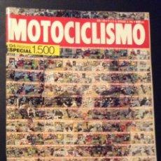 Coches y Motocicletas: REVISTA MOTOCICLISMO DE 1996 NUMERO ESPECIAL Nº 1500. Lote 51210504