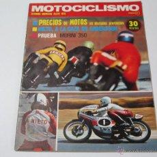 Coches y Motocicletas: MOTOCICLISMO SEGUNDA QUINCENA MAYO 1974. Lote 52924815