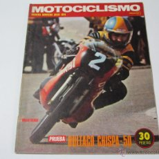 Coches y Motocicletas: MOTOCICLISMO PRIMERA QUINCENA DE JULIO 1974. Lote 52925115