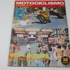 Coches y Motocicletas: MOTOCICLISMO SEGUNDA QUINCENA JULIO 1974. Lote 52925240
