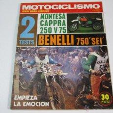 Coches y Motocicletas: MOTOCICLISMO PRIMERA QUINCENA FEBRERO 1975. Lote 52927591