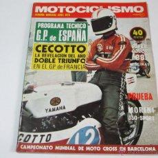 Coches y Motocicletas: MOTOCICLISMO SEGUNDA QUINCENA ABRIL 1975. Lote 52927771