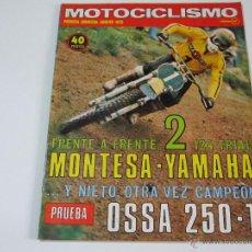 Coches y Motocicletas: MOTOCICLISMO PRIMERA QUINCENA AGOSTO 1975. Lote 52948715